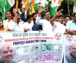 Karnataka Youth Congress demonstration against Amit Shah