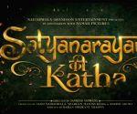 Kartik Aaryan to star in musical love-saga titled  'Satyanarayan Ki Katha'
