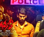 Kathakali movie wallpapers