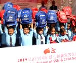 NEPAL KATHMANDU CHINA SCHOOL BAGS DONATION