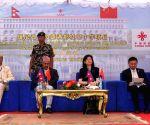 NEPAL KATHMANDU RECONSTRUCTION CEREMONY