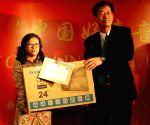 NEPAL KATHMANDU VOICE OF CHINA FINAL