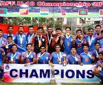 SAFF U-18 Championship - Final