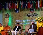 NEPAL KATHMANDU BUDDHIST CONFERENCE