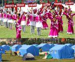 NEPAL KATHMANDU EARTHQUAKE REPUBLIC DAY