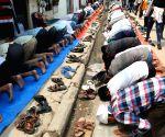 NEPAL KATHMANDU HOLY MONTH RAMADAN PRAYERS