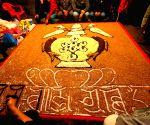 Kathmandu (Nepal): Celebrate Hali-Mali carnival