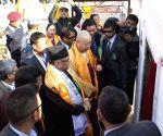 NEPAL KATHMANDU BOUDHANATH STUPA INAUGURATION