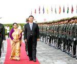 NEPAL KATHMANDU CHINA XI JINPING STATE VISIT ARRIVAL