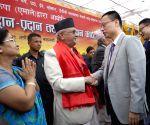 NEPAL KATHMANDU CPN UML TEA RECEPTION
