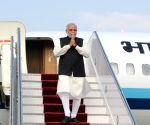 Kathmandu (Nepal): PM Modi arrives at Tribhuvan International Airport