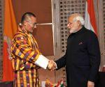 Kathmandu (Nepal): 18th SAARC Summit -