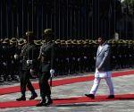 NEPAL KATHMANDU VICE PRESIDENT CHINA VISIT