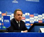 RUSSIA KAZAN FIFA CONFEDERATIONS CUP DRAW PRESS CONFERENCE