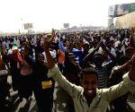 SUDAN KHARTOUM ARMY STATEMENT