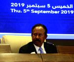 SUDAN KHARTOUM PM TRANSITIONAL CABINET FORMATION
