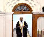 Jama Masjid's Khateeb and Imam condemn the 3/11 Paris blasts