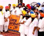 Khatkar Kalan: Bhagat Singh's birth anniversary celebration