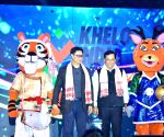 File Photo: Khelo India Games declared 'events of national importance
