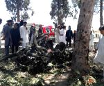 AFGHANISTAN KHOST SUICIDE BOMB