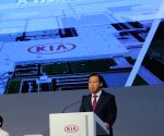 Anantapur (Andhra Pradesh): Kia Motors opens production facility in AP