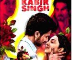 Kiara Advani celebrates two years of 'Kabir Singh', calls June a special month
