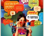 नेटफ्लिक्स पर 'इंदू की जवानी' फिल्म नंबर वन ट्रेंड करने पर कियारा अडवाणी ने जाहिर की खुशी।