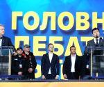 UKRAINE KIEV PRESIDENTIAL CANDIDATES DEBATE