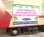 Free Photo: Kisan Rail transports first load of Telangana mangos to Delhi
