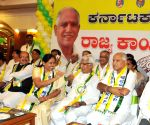 BS Yeddiyurappa during a party meeting