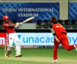 File Photo: KL Rahul captain of Kings XI Punjab batting during match 6 of season 13, Dream 11 Indian Premier League