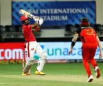 File Photo: KL Rahul captain of Kings XI Punjab made century and celebrating during a match