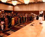 Kobe (Japan): Modi addresses Indian diaspora in Japan