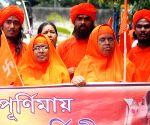 95th birth anniversary of Anandamurti