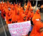 Ananda Margis' protest against gang rape of a nun in West Bengal
