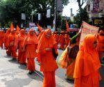 Anandamargis' rally