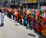 BJP Mahila Morcha protests against atrocities on women in Bengal