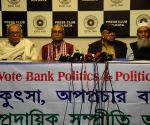 Rezzak Mollah, Kabir Suman, Sunanda Sanyal address press