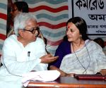 CPI(M) program - Biman Bose, Brinda Karat