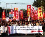 Left Front protest against Barack Obama