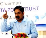 Kolkata Port Trust press conference