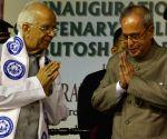 President Mukherjee during inauguration of centenary building of Asutosh College