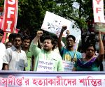 Event : (030415) Kolkata: SFI demonstration against WB Govt.