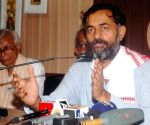 Yogendra Yadav's press conference