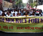 SDF rally against WB Government