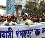 All Bengal Minorities Youth Federation protests against Assam violence