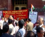 AICWF's protest