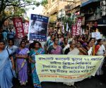 CPI(M) women wing's demonstration against Ranaghat gang-rape