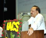 Harsh Vardhan at IACS