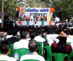 Trinamool Congress foundation day celebrations